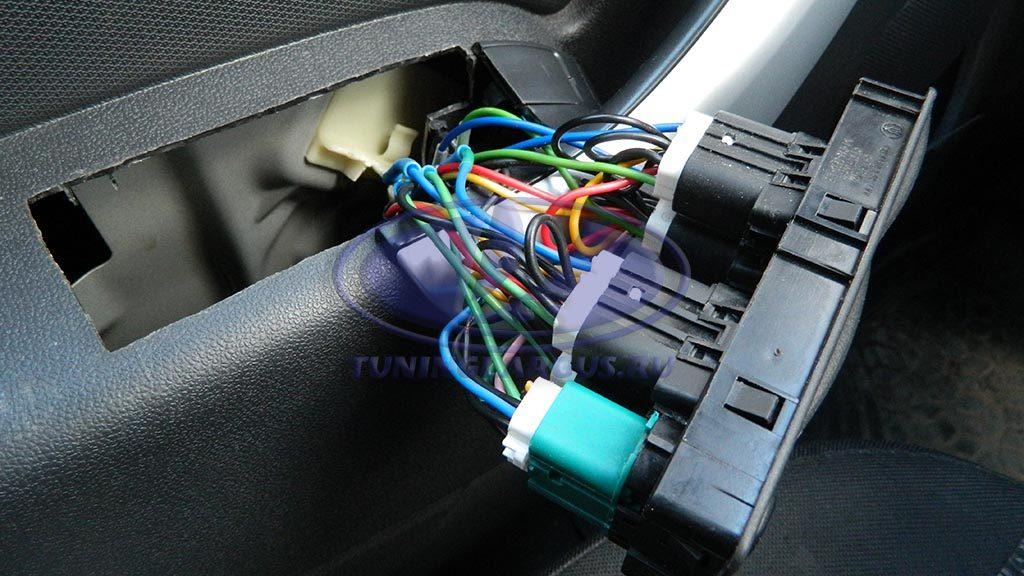 2. Блок подключен
