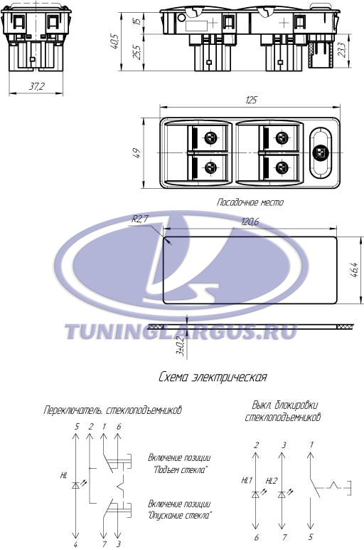 7. Схема блока ЭСП ГАЗ 3105