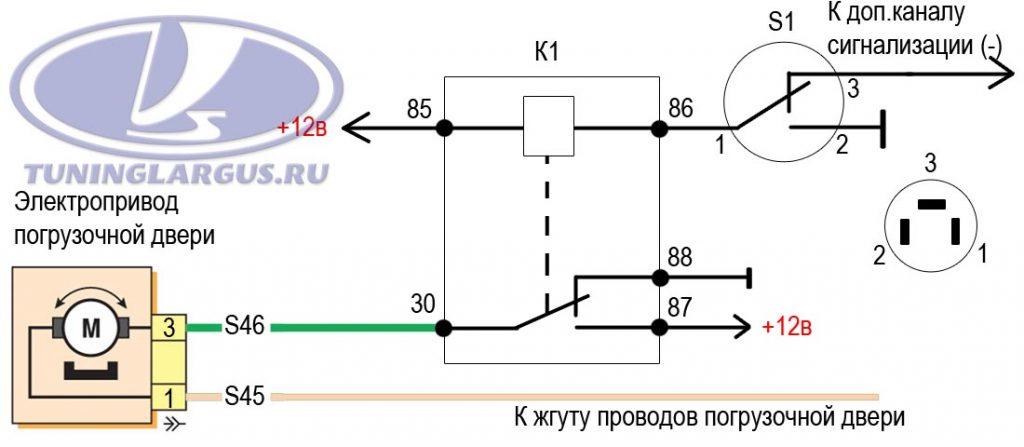 Схема включения цепи разблокировки...